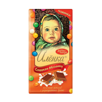 Alenka Sweet Mosaic Russian Milk Chocolate (100 g)