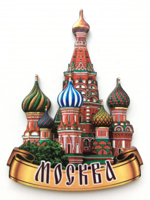 65x85 mm Saint Basil's Cathedral