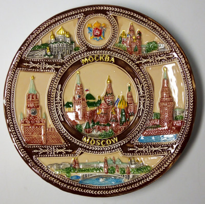 d150 mm Moscow Kremlin Cathedral Ceramic Plate (by Volga Pottery)