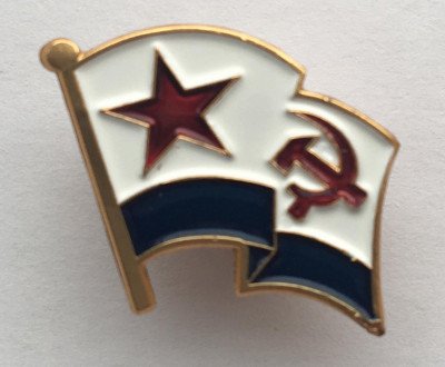 USSR Naval Flag Metal Pin
