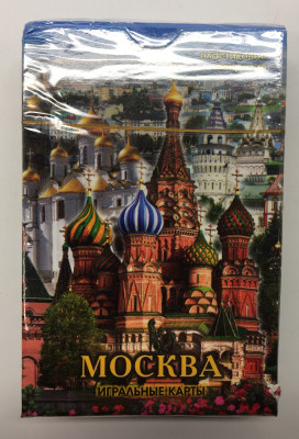 55 Moscow Day photos Paper Playing Cards (by AKM Gifts)