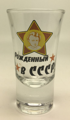 Born in USSR Shot Glass