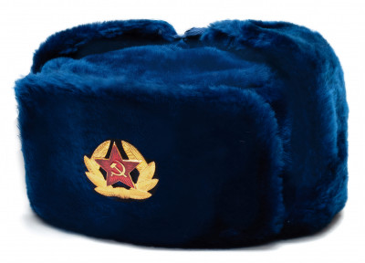 USSR Red Army Fur Ushanka Winter Hat (blue, any size)