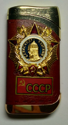 Order of Alexander Nevsky  Gas Metal Lighter (by Sergio Accendino)