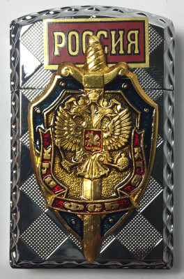FSS of Russia Gas Metal Lighter (by Sergio Accendino)