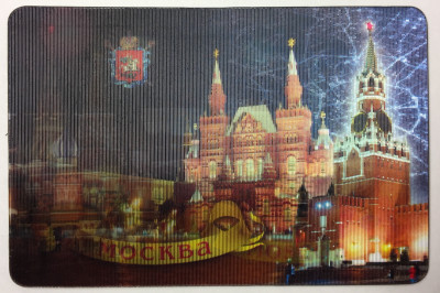 Red Square at night time Moscow 3D Hologram Fridge Magnet (by AKM Gifts)
