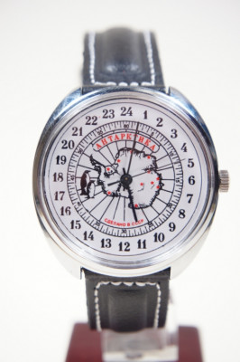 Russian 24-Hours Mechanical Watch Raketa ANTARCTIC (White)