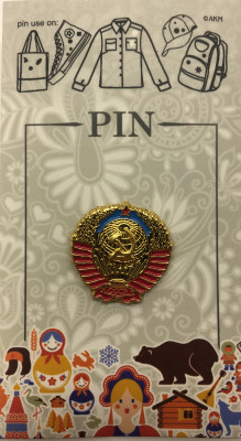USSR Coat of Arms Metal Pin (by AKM Gifts)