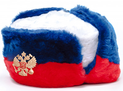 Russian Army Fur Ushanka Winter Hat (any size)