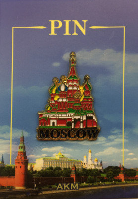 Snt Basil Cathedral Moscow Metal Pin (by AKM Gifts)