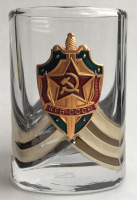 KGB Edition Shot Glass