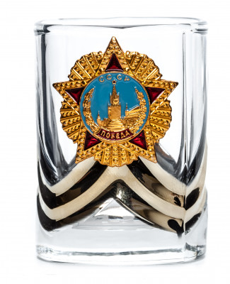 USSR Order of Victory Shot Glass