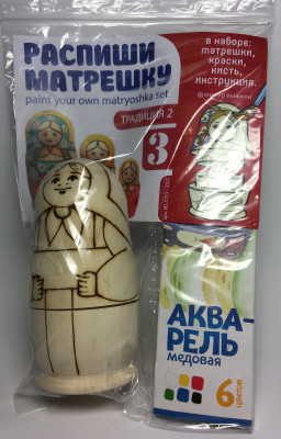 100 mm Blanc Matryoshka Traditional 2 doll 3 pcs inside with paints, brushes, instruction manual (by Sergey Carved Wooden Dolls)