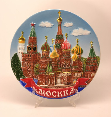 20cm Moscow Attractions Ceramic plate