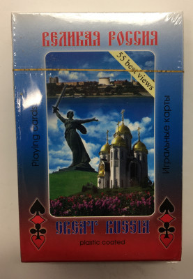 55 Country of Russia photos Paper Playing Cards (by AKM Gifts)