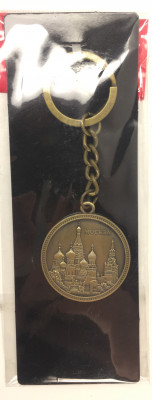 Moscow Key Chain