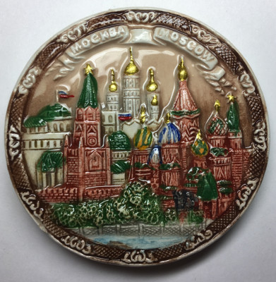 Snt Basil CAthedral and Moscow Kremlin ceramic fridge magnet (by Skazka)