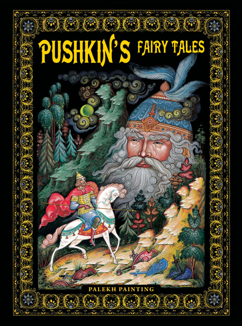 Pushkin Fairytales Illustrated Book 152 pages English (by Bronze Horseman)