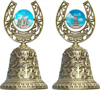 100 mm Snt Basil Cathedral Horseshoe Metal Bell (by AKM)
