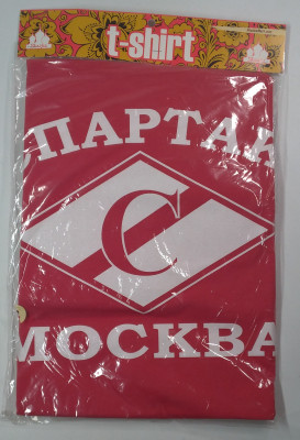 Spartak Moscow T-Shirt