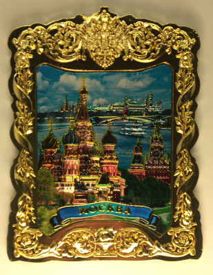 62x85 mm Moscow metal and foil Fridge Magnet (by AKM Gifts)