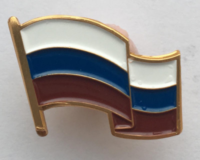 The Russian Flag Metal Pin