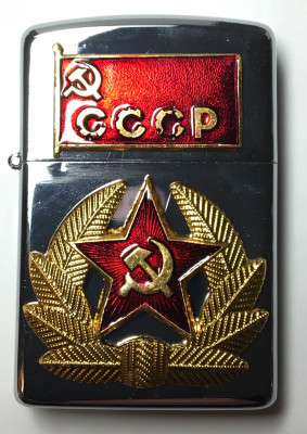 Soldier Cockade  Gas Metal Lighter (by Sergio Accendino)