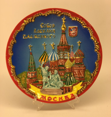 12cm Moscow Attractions Ceramic plate