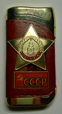 Order of Glory Gas Metal Lighter (by Sergio Accendino)