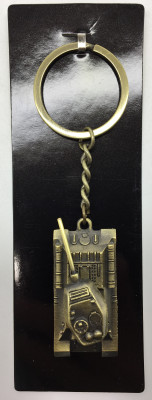 T-34 Soviet Tank Metal Key Chain (by AKM Gifts)