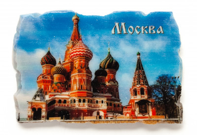 Moscow St Basil's Cathedral Fridge Magnet