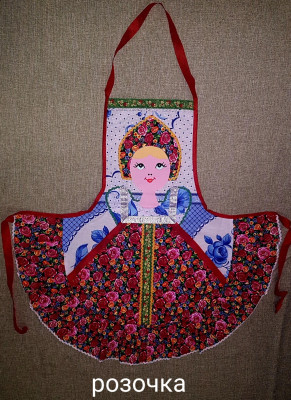 Russian Doll Apron
