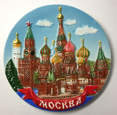 d160 mm Moscow Snt Basil Cathedral Ceramic Souvenir Plate (by Danovo Crafts)