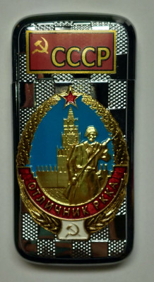 Excellent Serviceman of the WPRA Gas Metal Lighter (by Sergio Accendino)