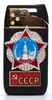 Order of Victory Gas Metal Lighter (by Sergio Accendino)