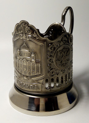Moscow Cathedral of Christ the Saviour Brass Tea Glass Holder (by Kolchugino)