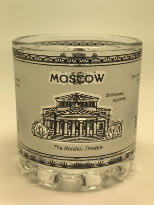 Attractions of Moscow Shot Glass