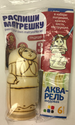 100 mm Blanc Matryoshka doll 3 pcs inside with paints, brushes, instruction manual (by Sergey Carved Wooden Dolls)