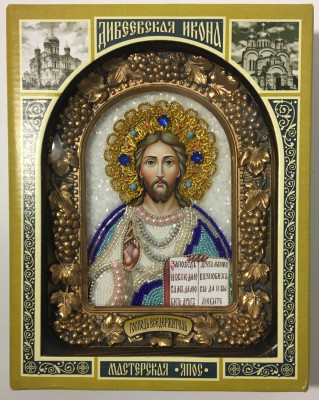 190x240 mm Jesus Christ Icon in wooden case with glass (by RA Souvenirs)