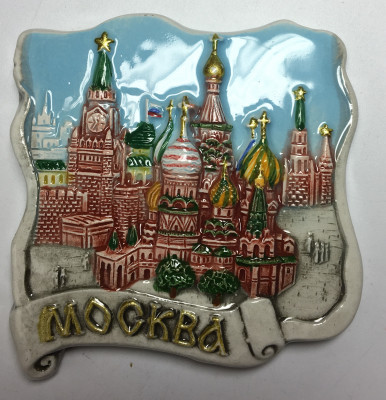 65x70 Snt Basil Cathedral and Moscow Kremlin ceramic Fridge Magnet (by Skazka)