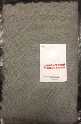 110x110 cm Grey Goat Down Hand Knitted Russian Orenburg Shawl (by Orenburg Factory)