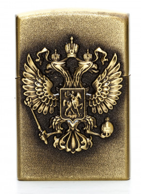Russia Coat of Arms Gas Metal Lighter (by Sergio Accendino)