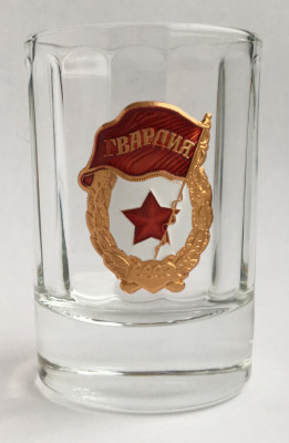 Soviet Guard Metal Pin Shot Glass