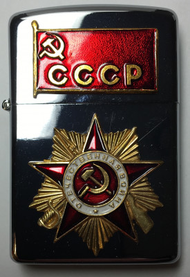 Order of the Great Patriotic War Gas Metal Lighter (by Sergio Accendino)