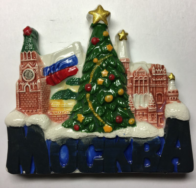 75x55 mm Moscow Kremlin and Christmas Tree Ceramic Fridge Magnet (by Skazka)
