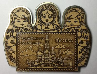 Moscow Snt Basil Cathedral and Three Russian Matryoshka Dolls hand carved and burnt Birch Bark Fridge Magnet (by Maxim Studio)