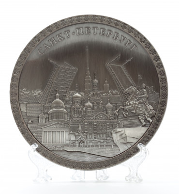 10cm Saint Petersburg relief metal plate on a stand