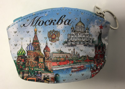 130x100 mm Moscow Kremlin Key Ring Purse (by RA Souvenirs)