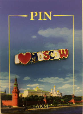 I Love Moscow Metal Pin (by AKM Gifts)