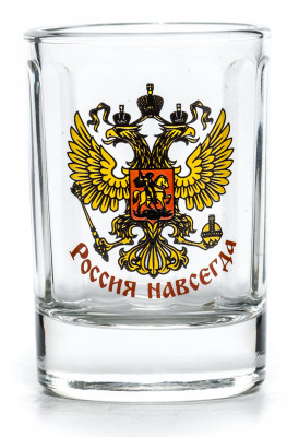 Russian Coat of Arms Shot Glass